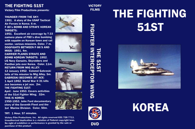 fighting_51st_sleeve_revised.jpg